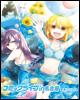 2015年7月19日(日)コミックライブin名古屋 夏まつり2015