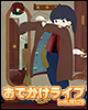 2015年12月20日(日)おでかけライブin札幌129