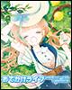 2016年5月4日(水祝)おでかけライブin札幌つどーむ69 GW新刊2016