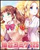 2015年9月27日(日)仙台コミケ225